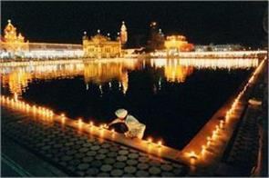 the festival of light of fourth guru shri guru ramdas ji