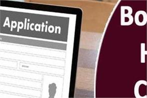 bombay high court recruitment 2019 for 165 senior officer posts
