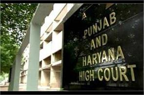 3 new judges took charge in punjab and haryana high court