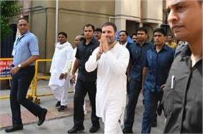 rahul appears in ahmedabad court next hearing on december 7