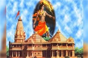 ayodhya case nbsa consultation stay away from tension ridden debate