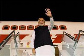 pm modi returned to india after completing saudi arabia tour