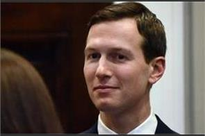 mexican judge defends highest honor for jared kushner
