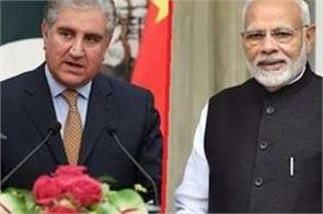 qureshi says willing to talk if india revisits its decisions on j k