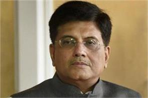 servant accused of stealing piyush goyal s house arrested