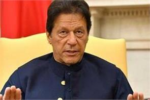 will not resign imran khan ahead of anti govt protest