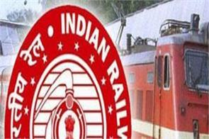 railway jobs 2019 railways recruitment for 386 posts apply soon
