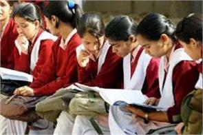 daughters of poor families will study for free from kg to pg