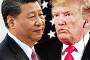 us restricts visas to china officials