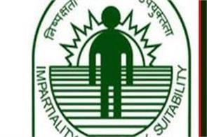 ssc phase vi test exam results released check marks soon