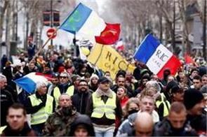 violent protest in france against supreme court verdict 74 injured