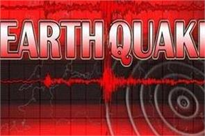 earthquake hits in guatemala