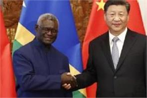 china china signs deal to  lease  pacific island in solomons