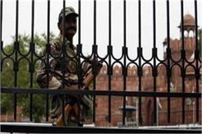 jaish terrorists may be attack on delhi