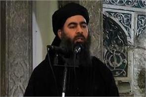 us army killed isis kingpin baghdadi trump announced