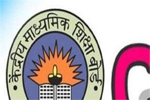 cbse board examinations will start from first week of march