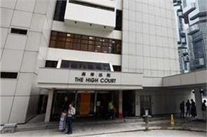 hong kong court bans publishing police details