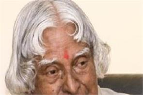 history of the day apj abdul kalam aurangzeb china