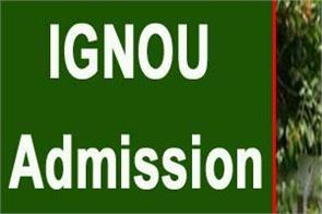 ignou admission apply for admission in ignou by 31 december