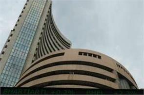 stock market will be closed today due to maharashtra assembly elections