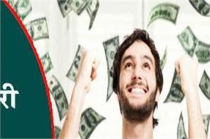 if you want salary then follow these tips