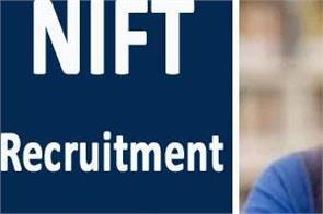 nift recruitment 2019 for 30 other posts including engineer apply soon