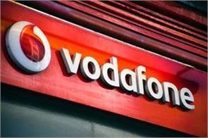 crisis in telecom sector vodafone in readiness to take over from india