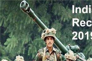 indian army recruitment 2019 for graduate pass apply soon