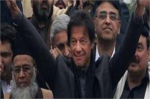 imran khan moves new trick to hide inflation from world