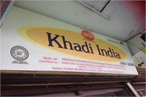 khadi india s connaught place store on  gandhi jayanti  records sales
