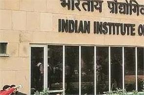 other universities students of iit will be able to work on their idea