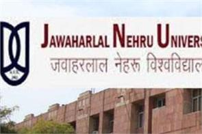 there will be a change in hostel rules of jnu