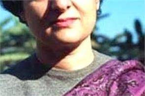 indira ganghi prime minister india congres