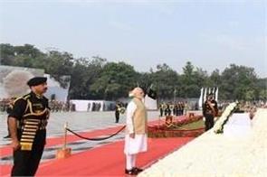 prime minister appreciated the gallantry of policemen