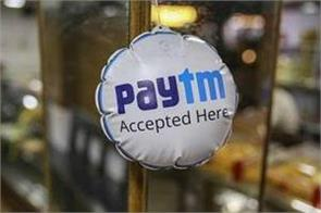 paytm shocks customers scissor on savings account
