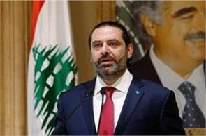 lebanon pm resigns amid nationwide protests