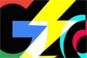 google will bring its app to compete tiktok