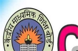 cbse board 2020 exam pattern and question papers will help in board exam