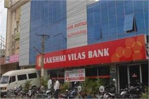 laxmi vilas bank syndicate fined