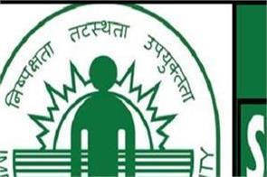 ssc mts tier 1 exam 2019 results will be released on this day