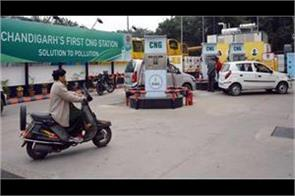 citco opens cng station in sector 17