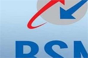 bsnl users will get 3gb daily on these plans