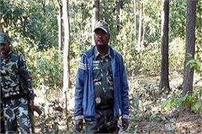 naxalites blast ied in landmine