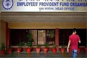 epfo demands rs 9 116 7 crore from the government