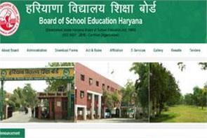 haryana tet 2019 start online registration apply soon