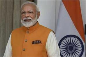 pm modi shared video on air force day