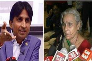 kumar vishwas who came in support of kamlesh s mother