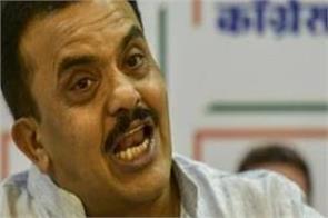 congress ashok tanwar haryana congress sanjay nirupam priyanka gandhi