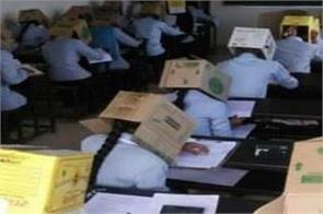 karnataka made students to wear a cardboard box with just the front side open