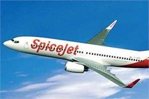 spicejet to lease four 737 max aircraft from jet airways